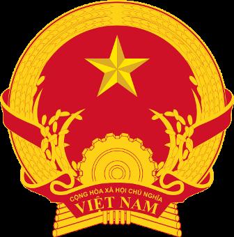 สัญลักษณ์ตราแผ่นดินของสาธารณรัฐสังคมนิยมเวียดนาม (Socialist Republic