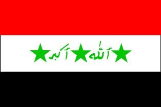ธงชาติประเทศอิรัก Irag