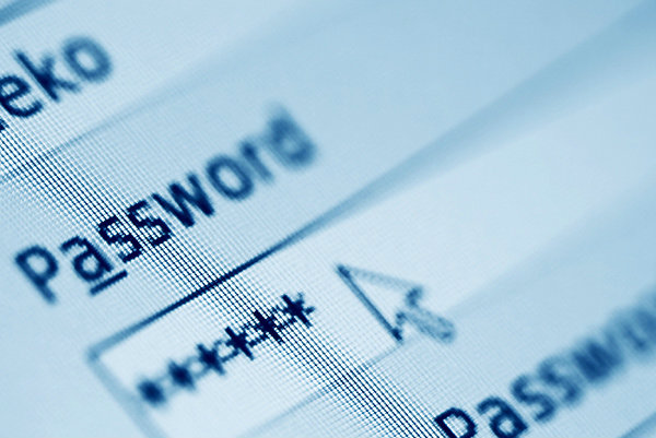password อันตราย 25 อันดับประจำปี 2012