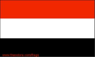 ธงชาติประเทศเยเมน Yemen