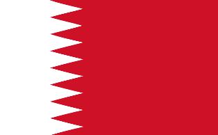 ธงชาติประเทศบาห์เรน Bahrain
