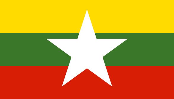 ข้อมูลและประวัติของประเทศเมียนมาร์(พม่า)