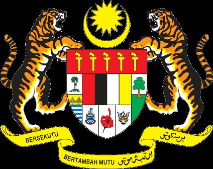 สัญลักษณ์ตราแผ่นดินของ มาเลเซีย (Malaysia)