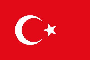 ธงชาติประเทศตุรกี Turkey