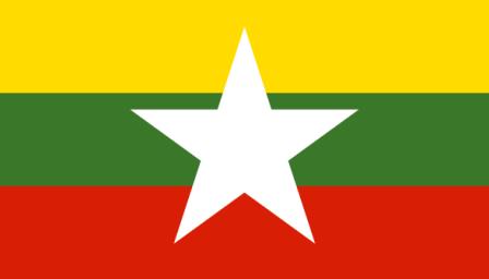 บุคคลสำคัญของประเทศพม่า