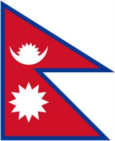 ธงชาติประเทศเนปาล Nepal