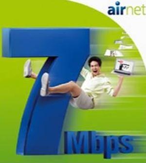 บริการ airnet เน็ตบ้านรูปแบบใหม่แบบไร้สาย