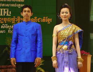 ชุดประจำชาติของประเทศกัมพูชา