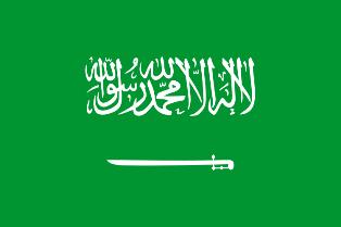 ธงชาติประเทศซาอุดีอาระเบีย Saudi Arabia