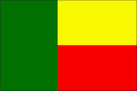 ธงชาติประเทศเบนิน Benin