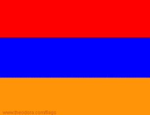 ธงชาติประเทศอาร์เมเนีย Armenia