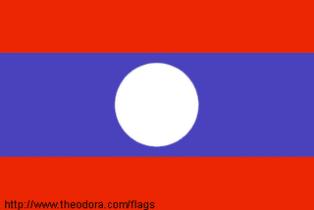 ธงชาติประเทศลาว Laos