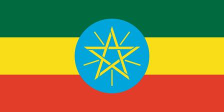 ธงชาติประเทศเอธิโอเปีย Ethiopia