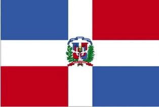 ธงชาติประเทศสาธารณรัฐโดมินิกัน Dominican Republic