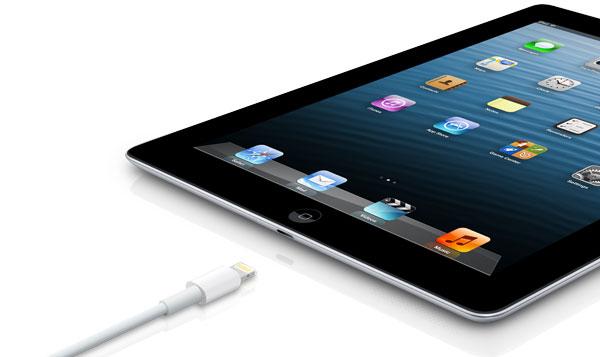 ราคา iPad 4 (ราคา ไอแพด 4)