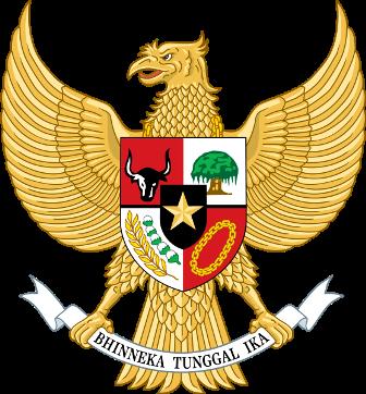 สัญลักษณ์ตราแผ่นดินของสาธารณรัฐอินโดนีเซีย (Republic of Indonesia)