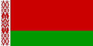 ธงชาติประเทศเบลารุส Belarus