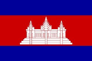 คำว่าสวัสดีของประเทศกัมพูชา