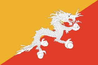 ธงชาติประเทศภูฏาน Bhutan